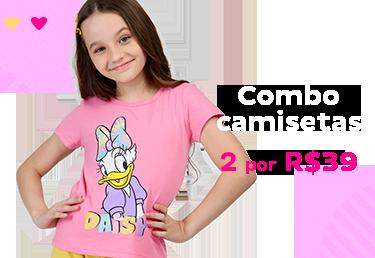 S08-INFANTIL-20210420-Desktop-bt1-2_Camisetas