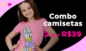 S08-INFANTIL-20210420-Mobile-bt2-2_Camisetas