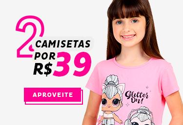 S08-INFANTIL-20210510-Desktop-bt1-2_Camisetas